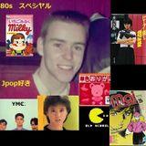 JPopsuki #821 The 80s Special
