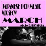 クジラ商店 3月 J-POP MIX 四年目