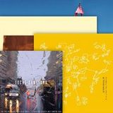 Bambous mix - Mais um discos label - part 2