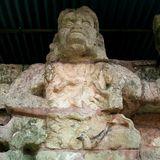 La dinastía de los mayas
