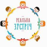 """Про соціальний проект """"Реальна зустріч''  та гендерні ролі говоримо на Львівському Радіо(103,3 FM)"""