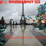 Εκπομπη Roundabout123-Κουρσεψτε τον πλανητη
