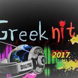 GREEK MIX '2017