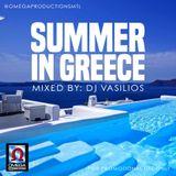 SUMMER IN GREECE MIX  Mixed by: DJ Vasilios