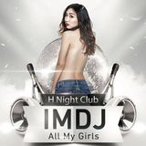 All My Girls Party Live Set