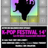 K-POP Mix Vol.1