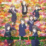 A.G.M / 神曲☆こくしぼり Vol.02.5