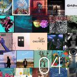 Essential Listening Mixtape 04 (July 2018)