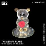 The Astral Plane w/ M.D. James and bod [包家巷] - 19th January 2018