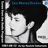 Tunes from the Radio Program, DJ by Ryuichi Sakamoto, 1981-08-12 (2014 Compile)