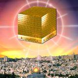PODCAST: AUDIOMENTARIES - Jerusalem