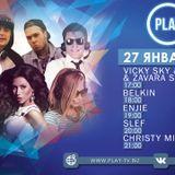Commercial #10 Live@PlayTV