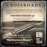 CROSSROADS 25 - Harmonica Blues