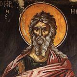 Ὁ προφήτης Ἠσαΐας ὁμιλεῖ..