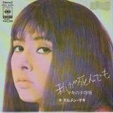醗酵食品 Fermented Mix of Japanese Music