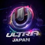 ULTRA JAPAN Warm Up Mix #1