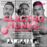 ELECTRO HUNKS vol.12 -BEAR PARTY- ::YUME