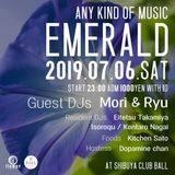 "Live Mix ""EMERALD"" 6th July 2019 at Shibuya Club BALL, Tokyo JP"