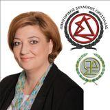Σε Νέα Ορεστιάδα και Αλεξανδρούπολη θα συνεδριάσει η Ολομέλεια των Δικηγορικών Συλλόγων Ελλάδας