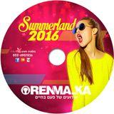 SummerLand Set 2016 Vol 5 - Mix By D.j Oren Malka