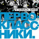 Trockensaft  -  5th Sept 2014 - Minsk BarBQ  - LIVE Set