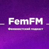 FemFM. Сексизм в университете?