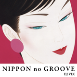 NIPPON no GROOVE