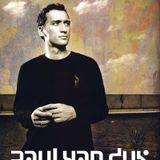 Paul van Dyk - Live @ Cream, Amnesia, Ibiza (26-08-2010)
