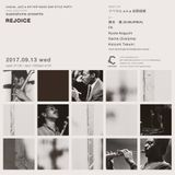 "Remembrance - for ""REJOICE"""