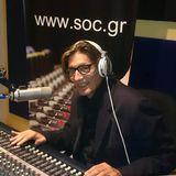 Ο Κωνσταντίνος Σγόντζος στο S Radio