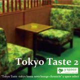 tokyo taste2 -y space select