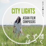 City Lights_Asian Film Composers_A Tribute