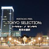 R135TRACKS PRES. TOKYO SELECTIONs #009(2017.11.01)