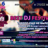 DJ MAMMONTH - FESTIVAL DJ's 2012 KZ