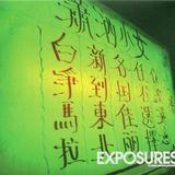 Global Underground Exposures (2004)