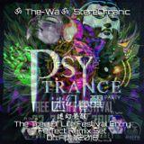 迷幻覺醒 - The Tree Of Life Festival Entry. Perfect Remix Set on April, 2016