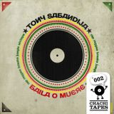 Baila o Muere -  Chachitape.blogspot special mixtape