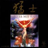 Master Mix 2 Remastered 2005