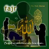 Sis. Fatimah Muhammad - The Abundance of Good and Sacrifice 7/26/2015