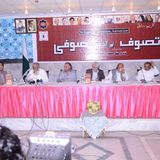 "Book Launching ""Tasawuf aur Aaj kay Sufi"" by Ali Abbas at Khana e Farhang Part 1 of 2"