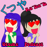 Kutsuya Otome Podcast Episode 1 - Tokimeki Memorial Girls Side First Love