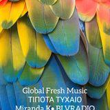 ΤΙΠΟΤΑ ΤΥΧΑΙΟ |13.2.2020|GLOBAL FRESH MUSIC|MIRANDA KOROVILA|BLVRADIO