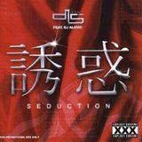 DJ Danny S - Seduction Part 1