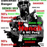 DJ HENCH PROMOTES 90's VINTAGE DANCEHALL CLASSICS (THE SENSI SMUGGLA MIX) @ ONE LOVE GLOBAL FANBASE