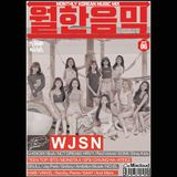 MONTHLY KOREAN MUSIC MIX VOL.18