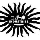 BASE Industries Mix  Tape II 1996