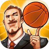 Le sport par derrière, c'est encore meilleur - Le Basket Corporatif
