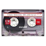 Beksinski 1998-02-15