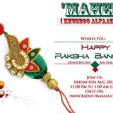 Raksha Bandhan Special - Mahek (Khusboo Alfaazon Ki)