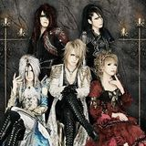 TinT #90 - Japanese Epic Neo Classical Gothic Symphonic Metal